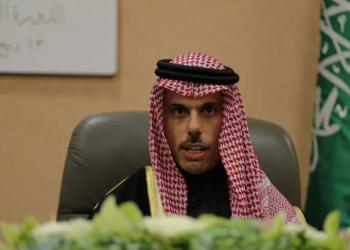 السعودية تكذب بوتين: لسنا سبب انهيار أسعار النفط ولا نستهدف واشنطن