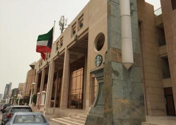 إعلامية كويتية تهين وافدات: رائحتهن عفنة (فيديو)