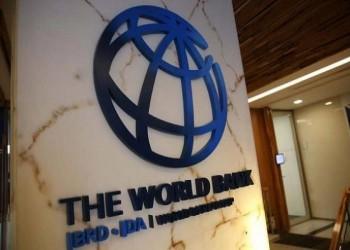 البنك الدولي يتوقع ركودا عالميا ضخما بسبب كورونا