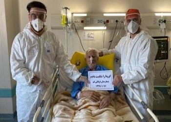 شفاء مسن إيراني تجاوز الـ100 عام من كورونا