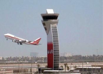 استئناف رحلات الترانزيت للركاب عبر مطار البحرين