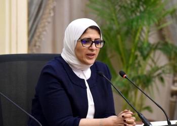 باطل تطالب بإقالة وزيرة الصحة المصرية