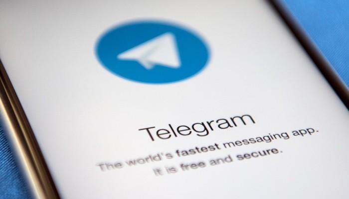 تليجرام تعلن عن ميزات جديدة لتطبيقها