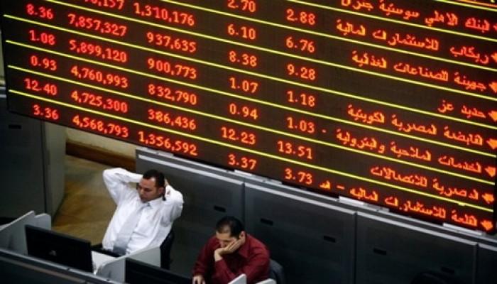 تسارع انكماش القطاع الخاص غير النفطي بمصر