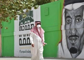 مجتهد: الأرقام الحقيقية لمصابي كورونا بالسعودية مخيفة