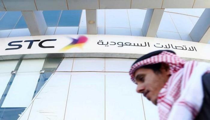 كورونا يؤجل استحواذ اتصالات السعودية على فودافون مصر