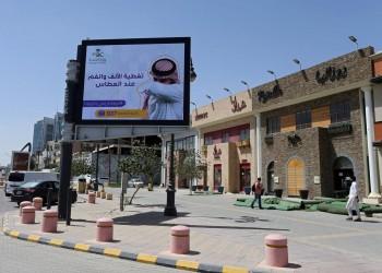 السعودية تسجل 206 إصابات و5 وفيات جديدة بكورونا