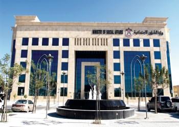 شكوى ضد إمام بالكويت اتهم الجمعيات الخيرية بسرقة التبرعات (فيديو)