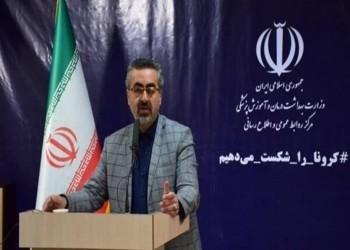 متحدث صحة إيران ينتقد الصين بسبب كورونا.. ما القصة؟