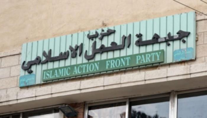 العمل الإسلامي يقدم للحكومة الأردنية دراسة لمواجهة تداعيات كورونا