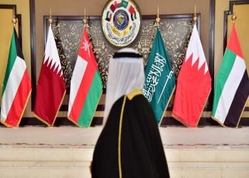 كورونا يكشف تصدعات مجلس التعاون الخليجي