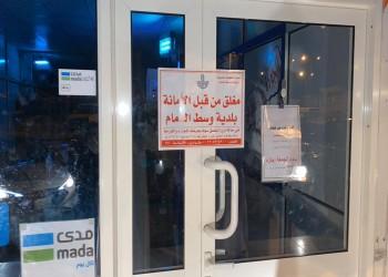 السلطات السعودية تتدخل للحد من طوابير البيض