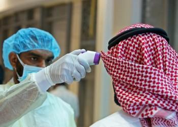 الكويت تسجل أعلى حصيلة إصابات يومية بكورونا