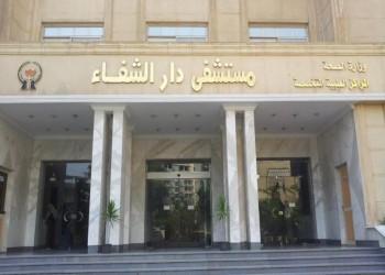مصر تغلق ثاني مستشفى بالإسكندرية بعد اكتشاف إصابة كورونا