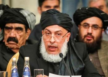 وسائل إعلام: زعيم طالبان يقيل أعضاء من المكتب السياسي بالدوحة
