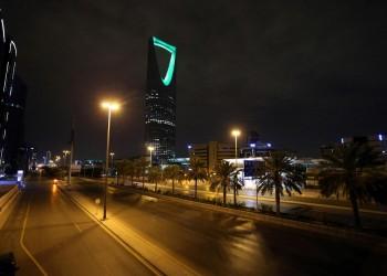 السعودية.. حظر تجول كامل في الرياض والدمام وجدة وتبوك ومدن أخرى