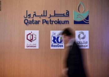 قطر للبترول لن تقلص توسعة حقل الشمال للغاز