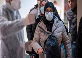 إلزام المغاربة بارتداء الكمامة للحماية من كورونا