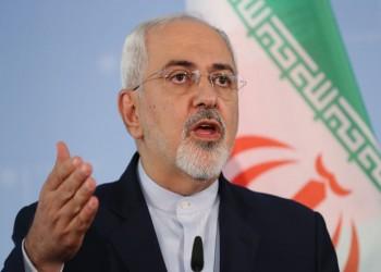 ظريف: على أمريكا التوقف عن منع إيران من بيع النفط