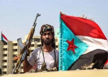 قوات مدعومة إماراتيا تحتجز تعزيزات عسكرية سعودية باليمن