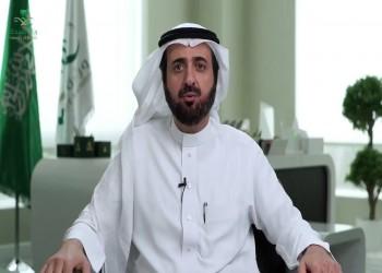كورونا السعودية.. 7 مليارات ريال إضافية للقطاع الصحي