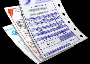 كورونا.. دعوة لإعفاء عمال مصر من فواتير الخدمات