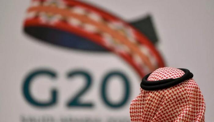 اجتماع افتراضي لوزراء طاقة مجموعة العشرين.. الجمعة