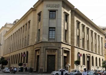 هبوط الاحتياطي الأجنبي المصري إلى 40.1 مليار دولار في مارس