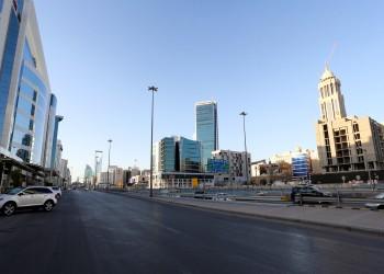 حملة سعودية تحث على البقاء بالمنازل: نبيها صفر