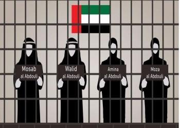 المعتقلون في الإمارات.. الموت بالانتهاكات أو بكورونا