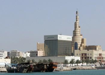احتياطيات قطر الأجنبية ترتفع لأعلى مستوى منذ 2015