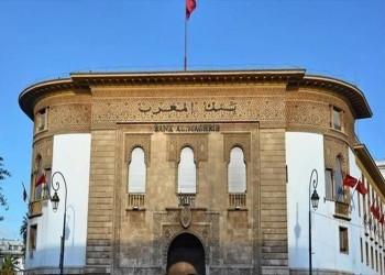 المغرب يقترض 3 مليارات دولار من النقد الدولي لمواجهة كورونا