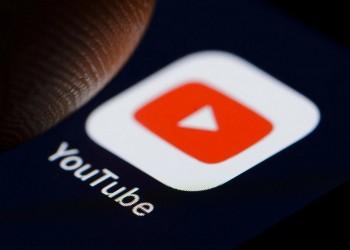 يوتيوب يحذف الفيديوهات التي تربط كورونا بشبكات الجيل الخامس