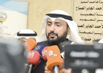 وزير الصحة الكويتي: أزمة كورونا ستستمر حتى بداية 2021