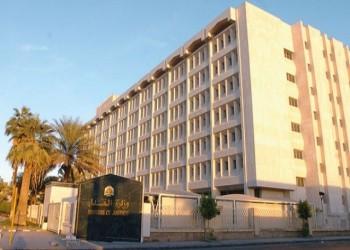 السعودية ترفض تسليم جثامين ناشطين شيعة أعدمتهم لذويهم