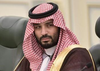 أعضاء بالنواب الأمريكي يهددون بن سلمان: خفض إنتاج النفط وإلا..