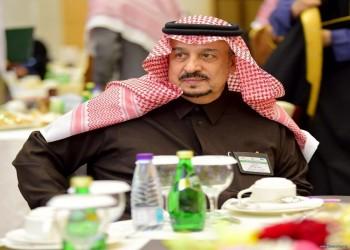 صورة متداولة لأمير الرياض بمنزله بعد أنباء إصابته بكورونا (شاهد)