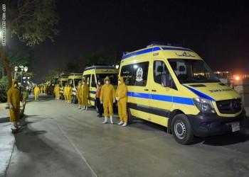 مصر.. إغلاق مستشفي بالدقهلية بعد إصابة ١٧ من الطاقم الطبي بكورونا