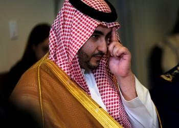525 مليون دولار من السعودية لخطة إنسانية باليمن ولمواجهة كورونا