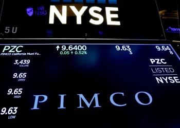 بيمكو: الاقتصاد الأمريكي سينكمش 30% بالربع الثاني و5% في 2020