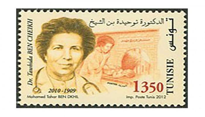 ما قصة توحيدة بن الشيخ أول طبيبة تظهر صورتها على عملة في تونس؟