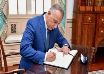 انتصار محدود لإيران.. إقصاء الزرفي وتكليف الكاظمي بتشكيل حكومة العراق