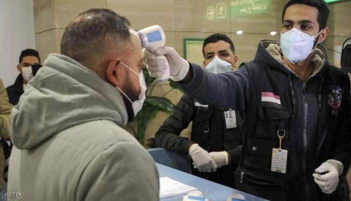 مصر تنفق 30 مليار جنيه لمواجهة تداعيات كورونا