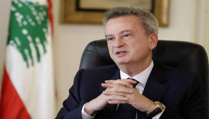 موقع ينشر وثيقة سرية عن حاكم مصرف لبنان.. ماذا تضمنت؟