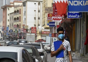 البحرين تسجل 32 إصابة جديدة بكورونا.. والحصيلة تصل إلى 855