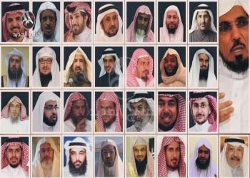 رغم كورونا.. السعودية تشن حملة اعتقالات جديدة