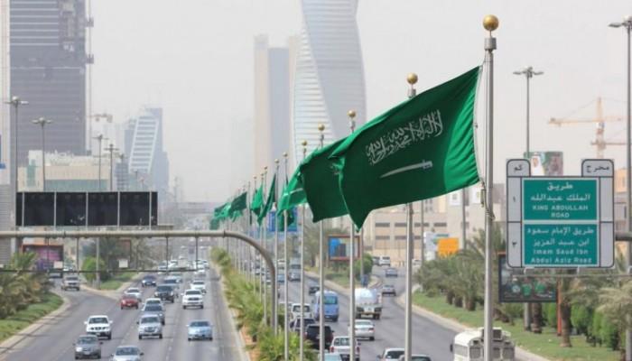 الديوان الملكي السعودي ينعى والدة الأمير عبدالرحمن بن سعد آل سعود