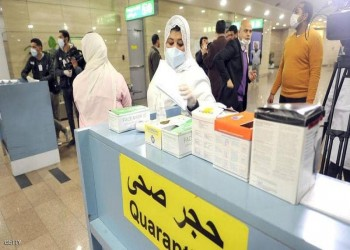 مصر تسجل 15 وفاة و139 إصابة جديدة بكورونا