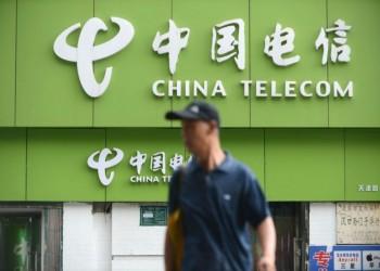 واشنطن تهدد بمنع مؤسسة الاتصالات الصينية من العمل في الولايات المتحدة