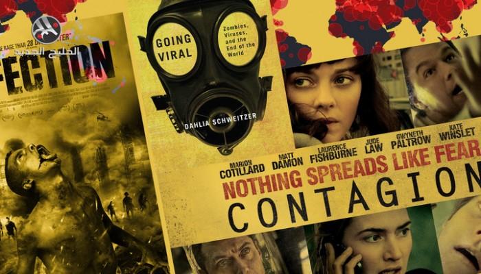 أفلام نهاية العالم.. كورونا يحيل الخيال واقعا